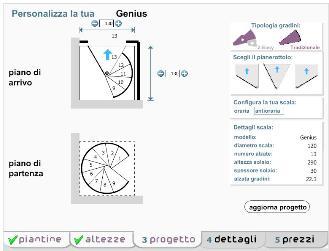 Configuratore fontanot basta un click per progettare la for Scala a chiocciola di 5 piedi