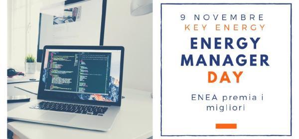 9 Novembre Energy manager day - ENEA premia i migliori