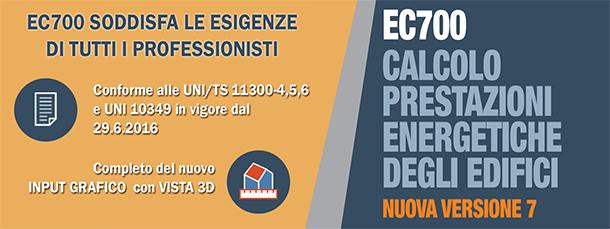 EC700 - nuova versione 7 1